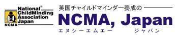 NCMA,JAPAN チャイルドマインダー スマホサイト